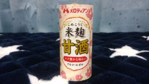 メロディアン 米麹甘酒