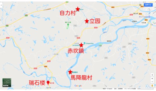 広東省 開平 楼閣
